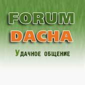 Дачный форум