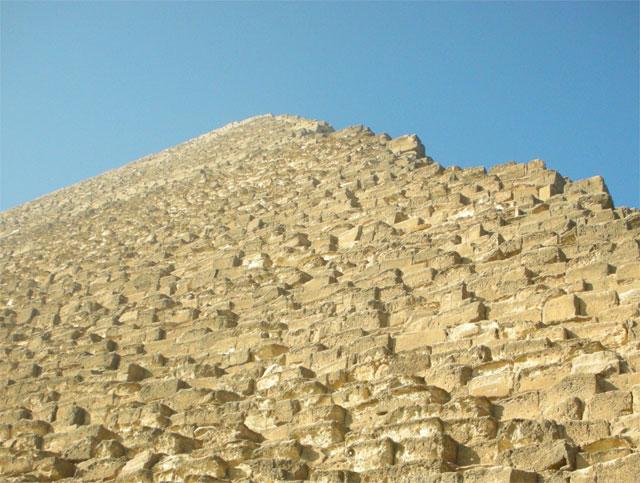 Пирамида, Пирамиды, Египетские пирамиды