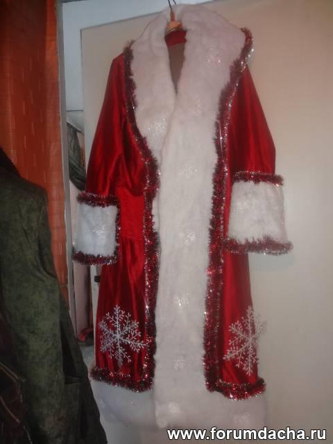 Как сделать костюм Деда Мороза самому, костюм Деда Мороза