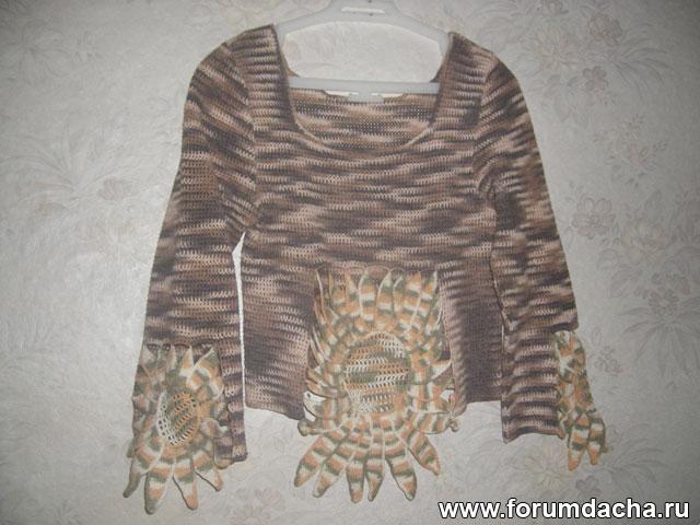 кофта с подсолнухами, свитер с подсолнухами