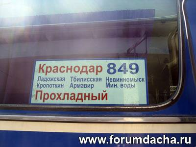прохладный автобус